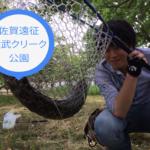 【バス釣り】佐賀 クリークを釣り歩く
